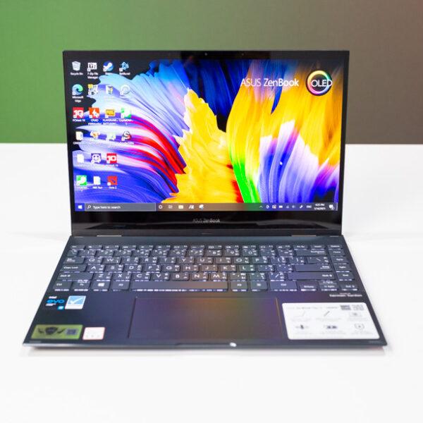 ASUS ZenBook Flip 13 UX363 Top 1