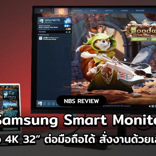 Samsung M7 series cov4