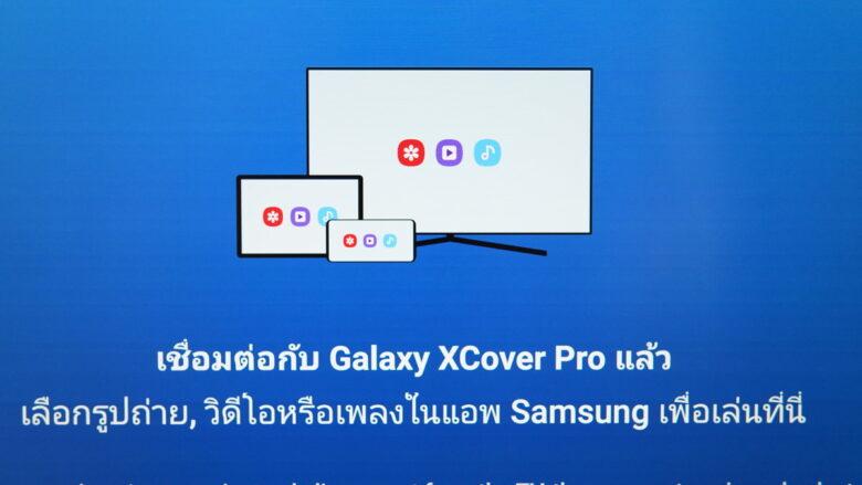 Samsung Smart Monitor M7 39