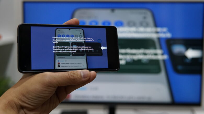 Samsung Smart Monitor M7 63