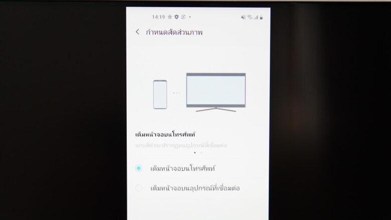 Samsung Smart Monitor M7 64