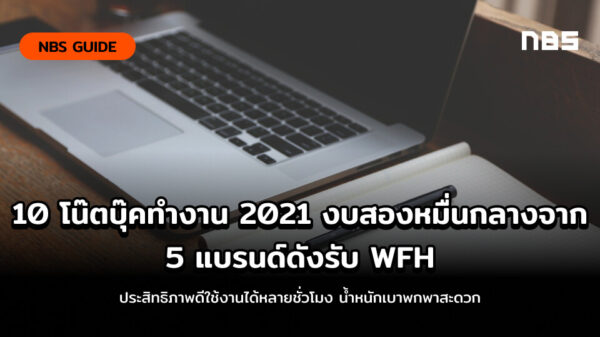 Share image Edit Name 1wfh laptop 1