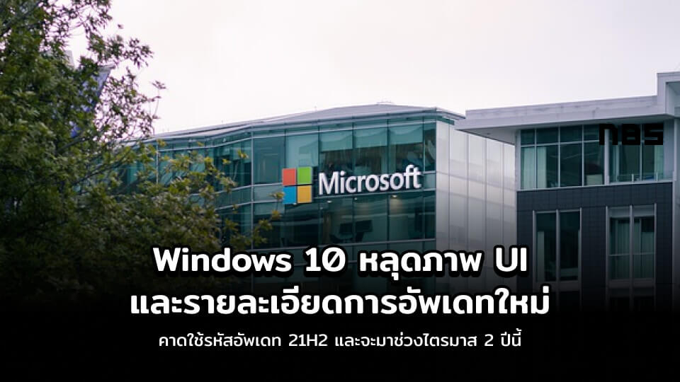 Share image Edit Name 2microsoft2 1 1