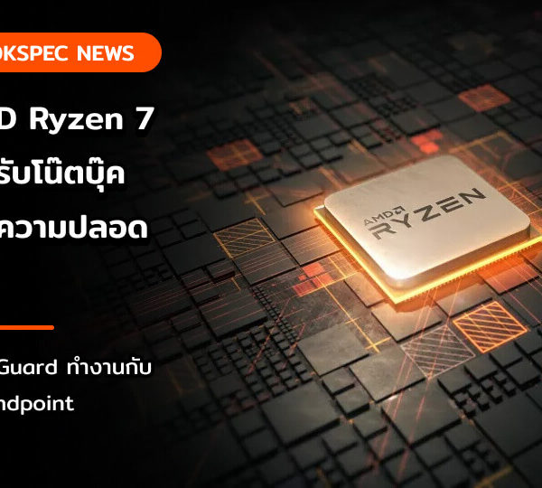 amd cover final