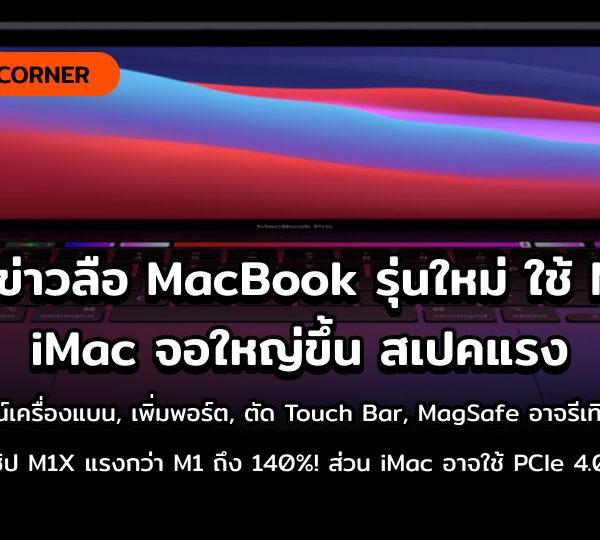 macbook cover 2