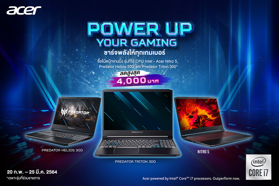 Acer Gaming Promotion 01top