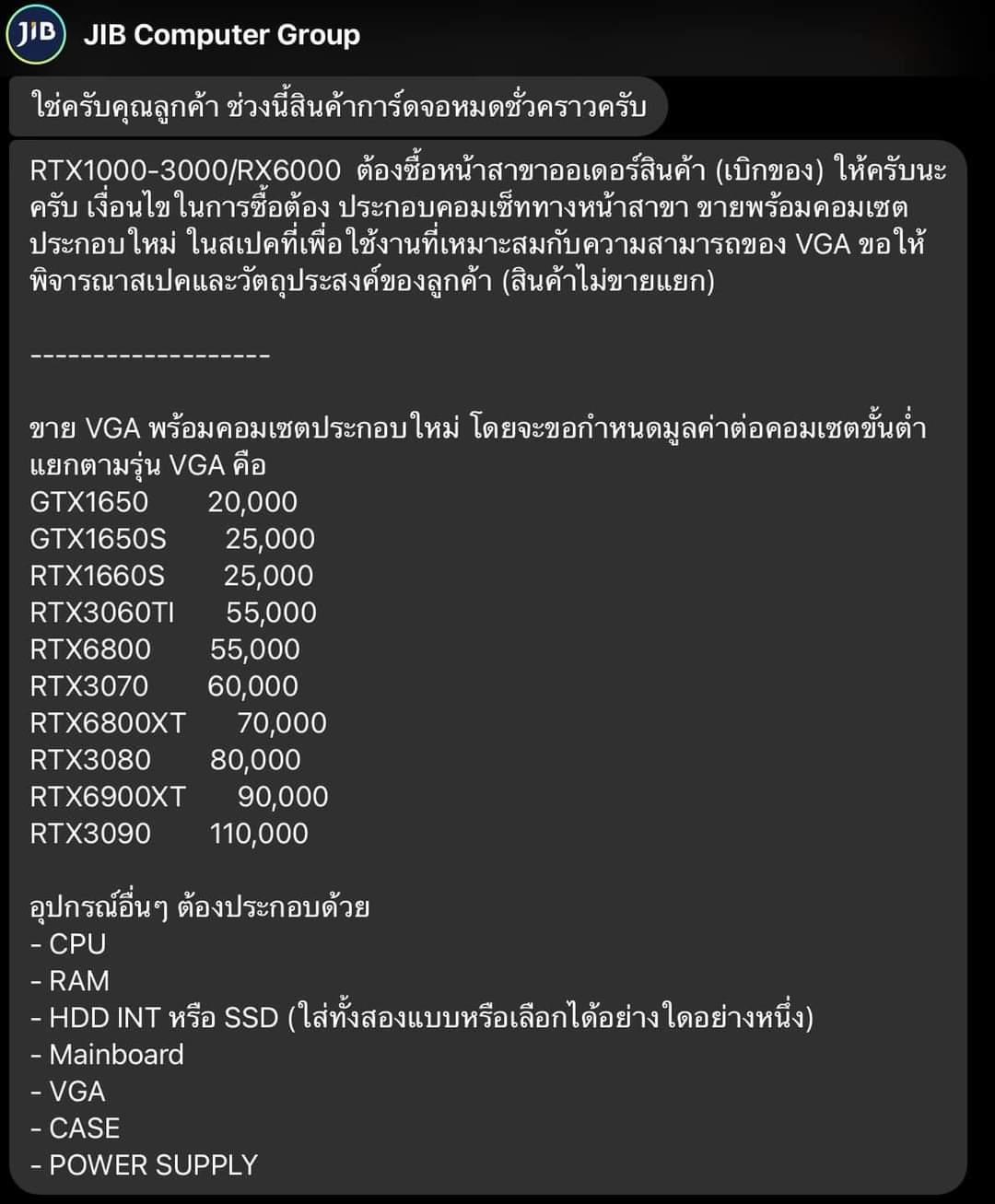 FB IMG 1613695086548