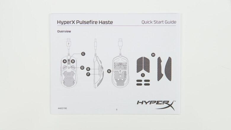 HyperX Pulsefire Haste 17