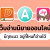 NBS 210203 thumb NBS 1 1 ebook