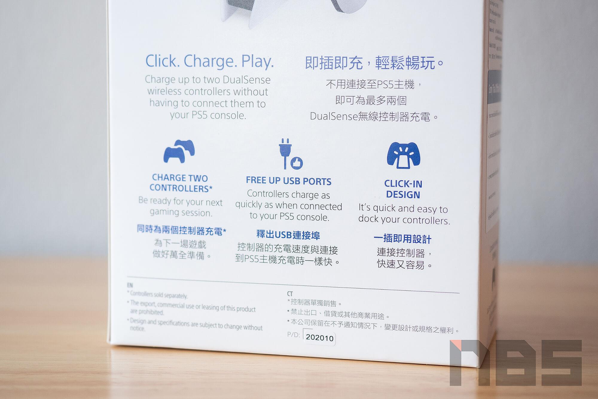 Review PlayStation 5 DualSense Charging Station NotebookSPEC 02