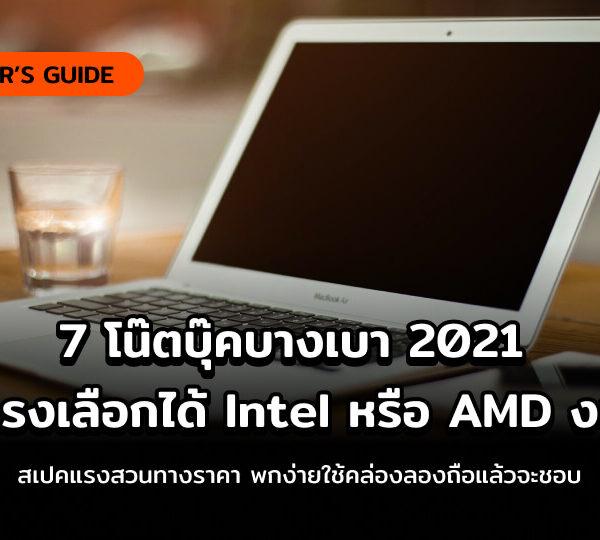 lean laptop cover