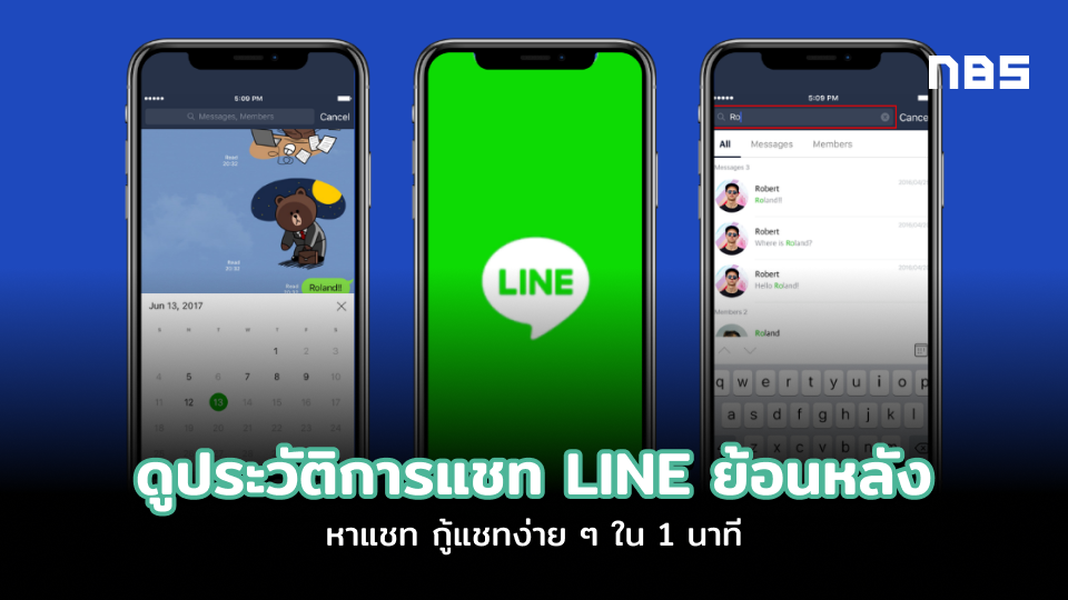 line chat history 2