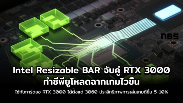 resizable bar cover