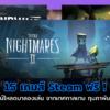 steam game festival2