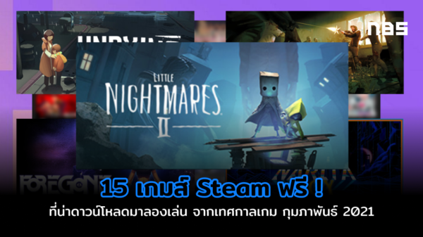 steam game festival2