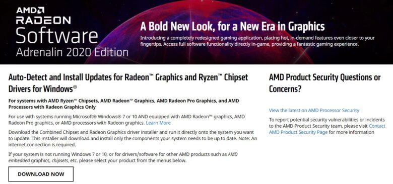 รวม AMD Driver 2021