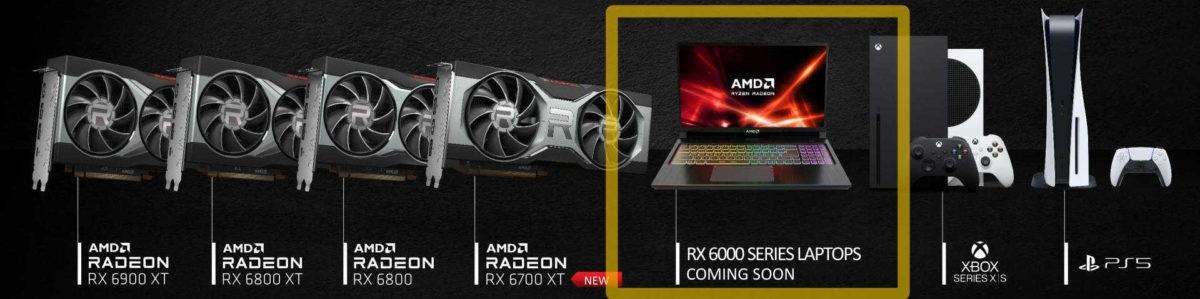 AMD Radeon RX 6000M 1200x299 1