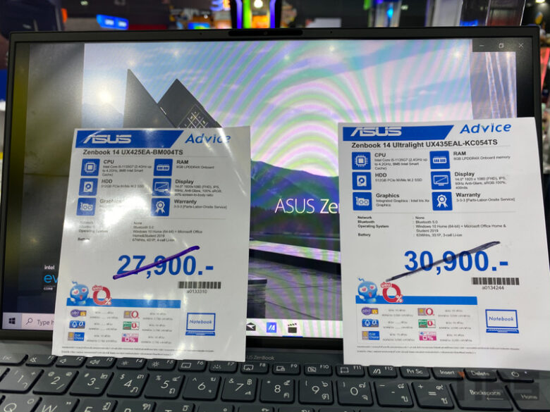 ASUS Commart 2021 Crazy Promotion 14