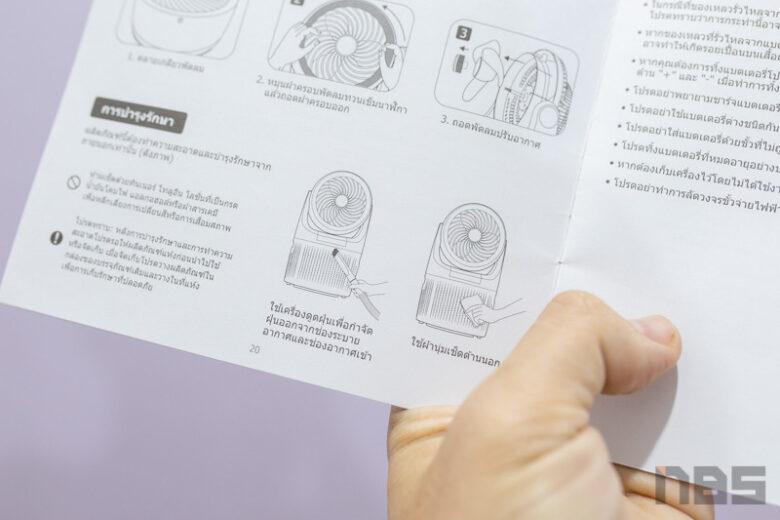 Acerpure Cool Circulator Purifier Review 81
