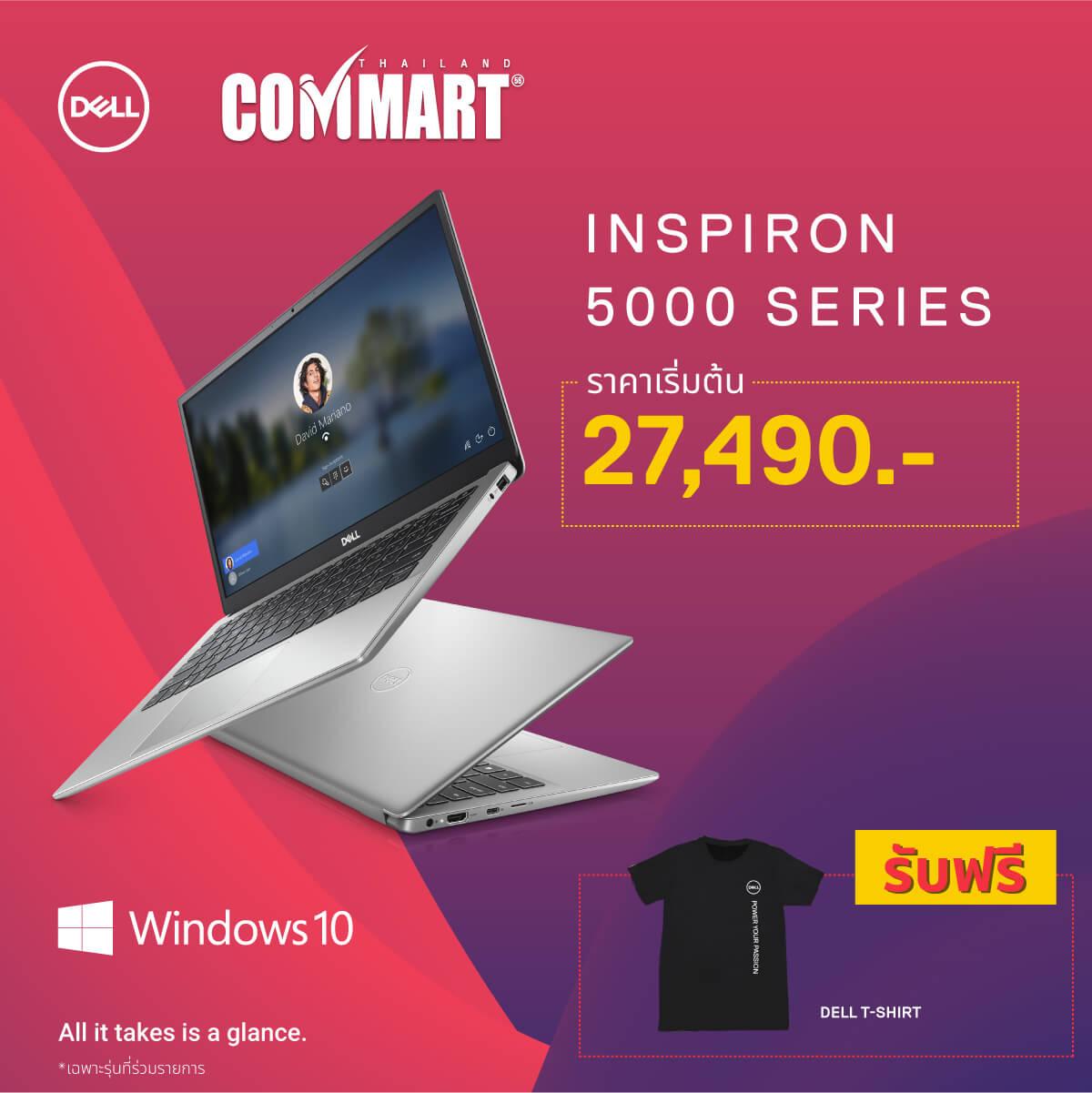 Dell Inspiron 5000 Series