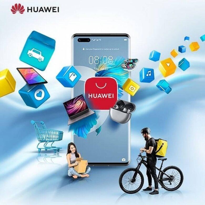 Huawei AppGallery 002