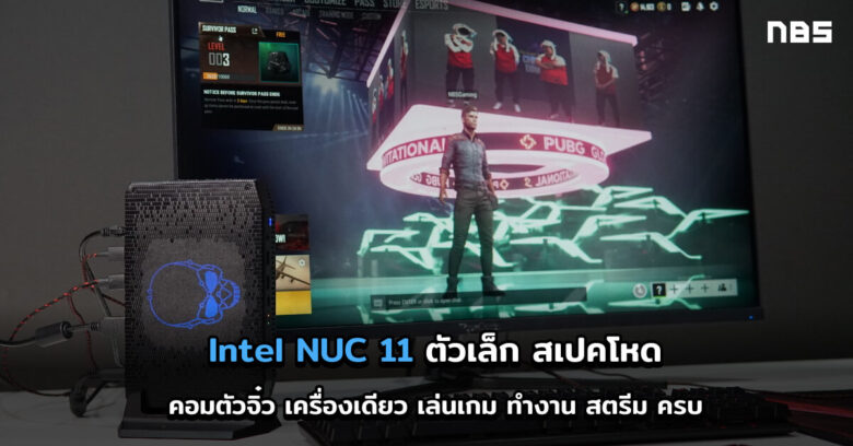 Intel NUC Phantom Canyon cov2