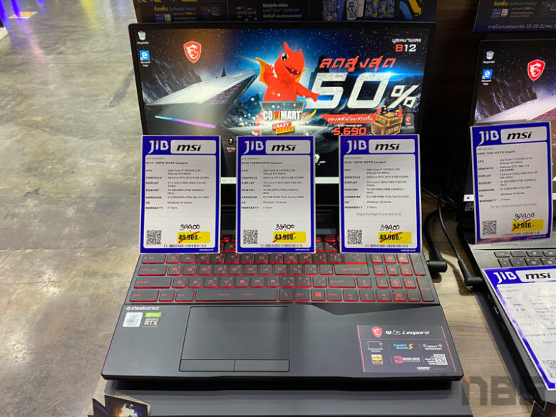 MSI Commart 2021