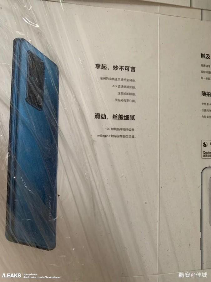 Meizu 18 Pro 004