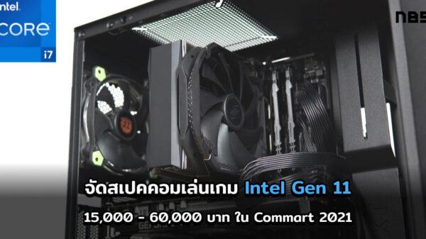 PC Spec Intel Cov4
