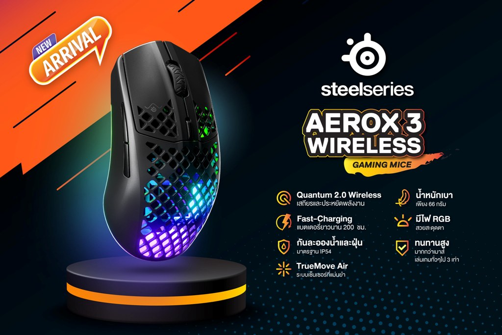 Pic RTB Steelseries Aerox3 wireless