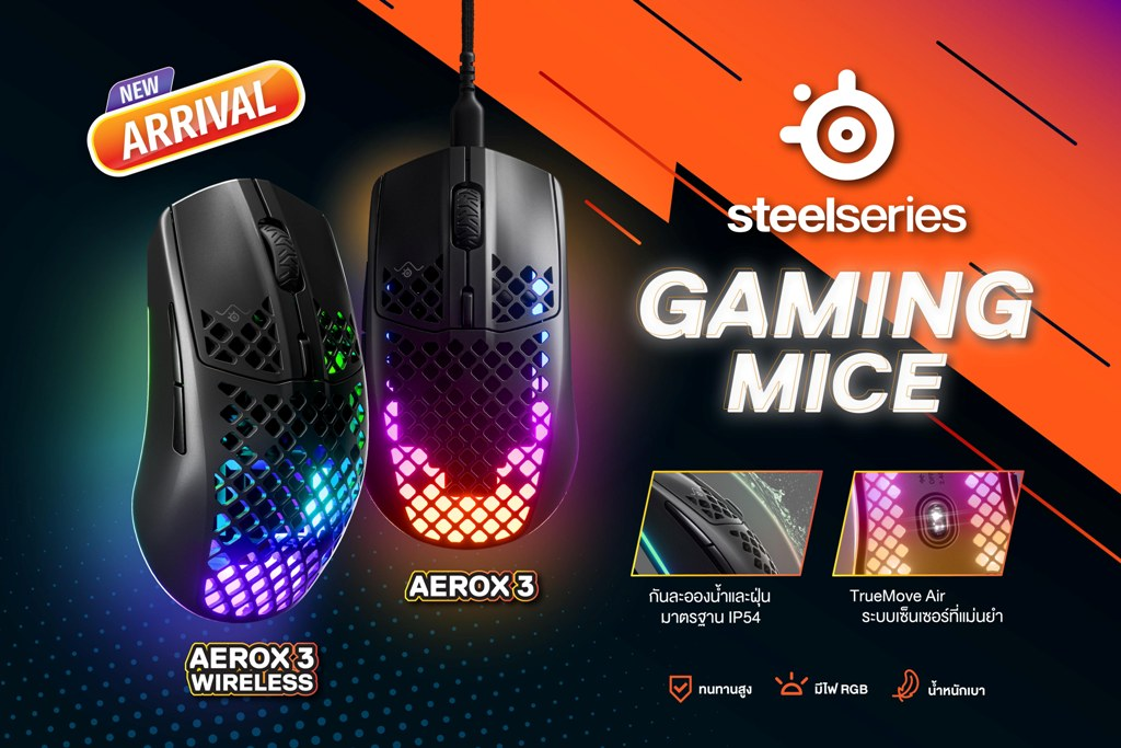 Pic RTB Steelseries Aerox3 Aerox3 wireless 01