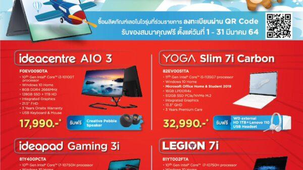 Promotion DG A4 2021 Cre 01