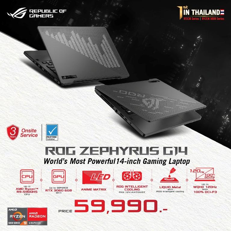 ROG Facebook Post AMD 5000 02