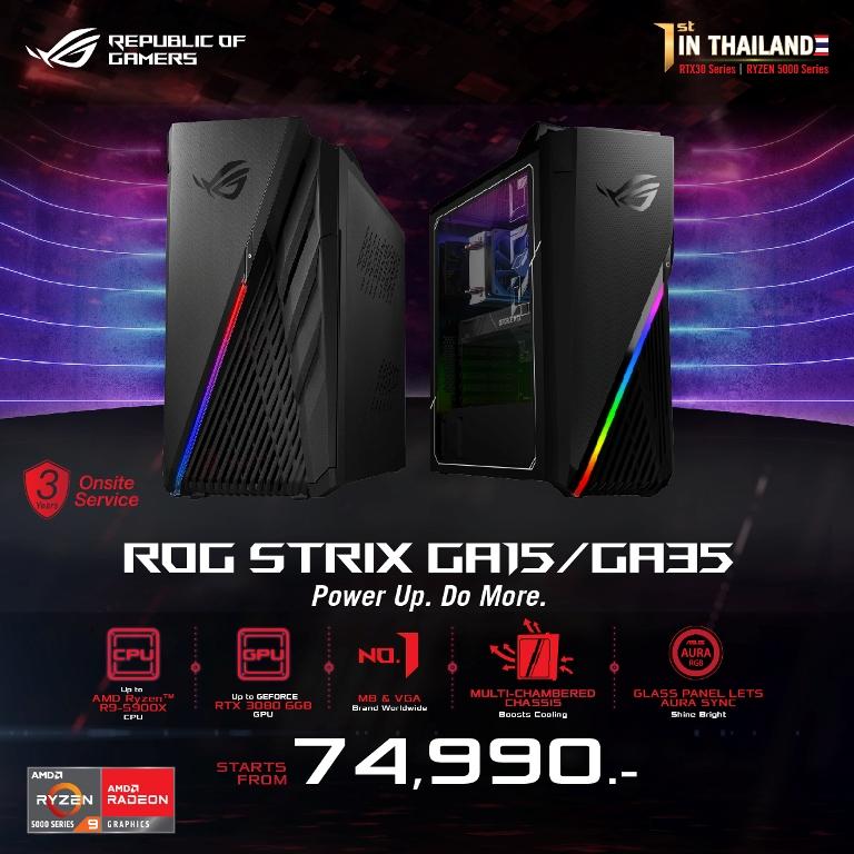 ROG Facebook Post AMD 5000 03