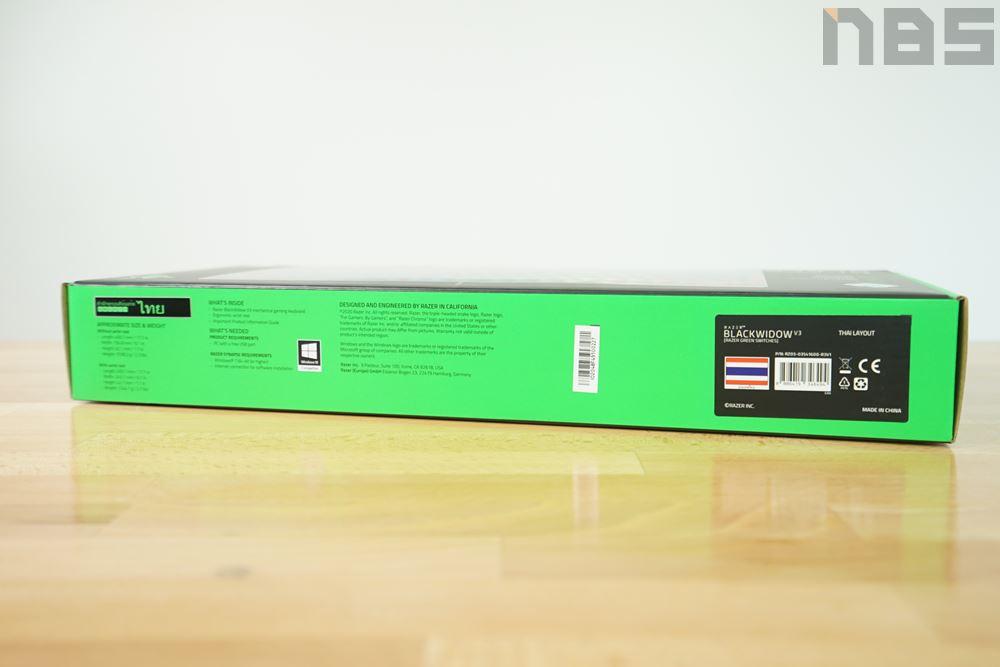 Razer blackwidow v3 03