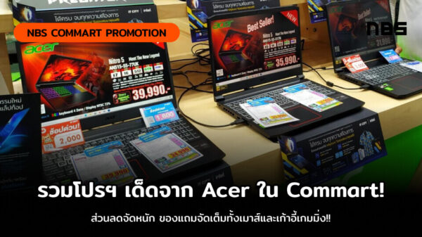 acer commart cover
