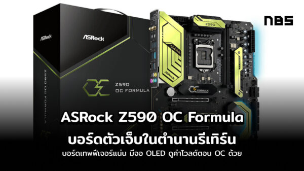 asrock mb cover