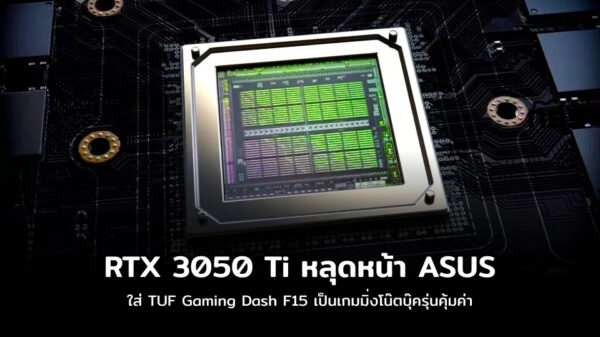 asus cover 2