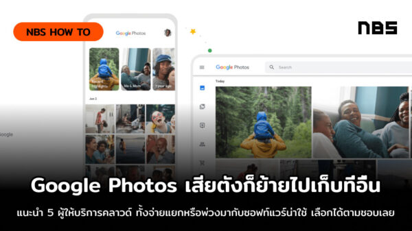 google photo cover new