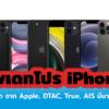 iphone pro2