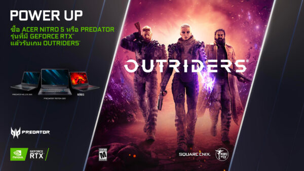 outriders standard size 1920x1080 1