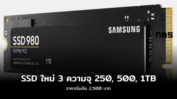 samsung 980 cover