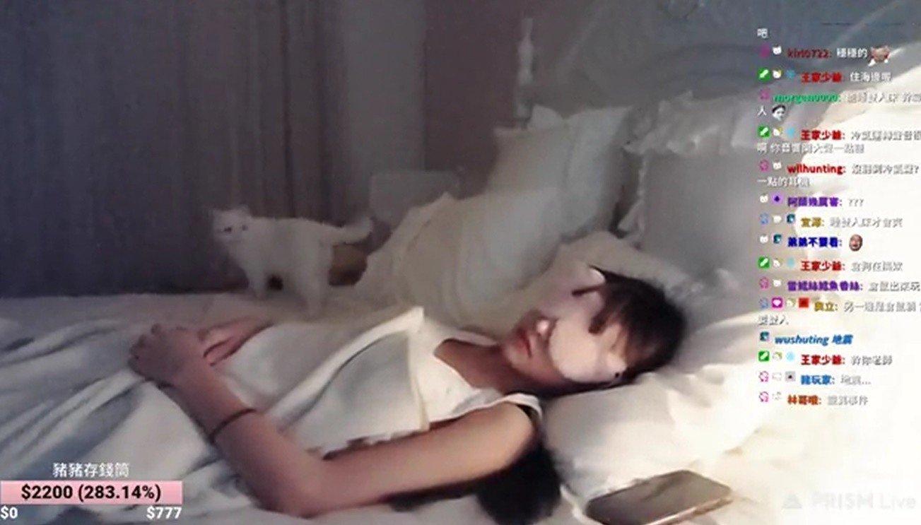 สตรีมนอน