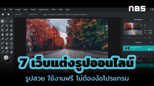 web photo editor