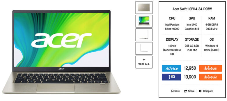 Acer Swift 1 SF114 34 P05W