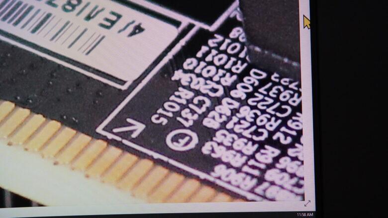 MSI G32CQ4 MSI G32C4 test 71