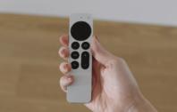 apple tv remote new