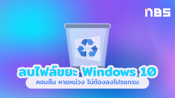 recycleee