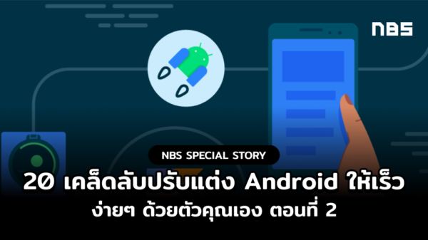 Android NewForDevelopers 1024x512 updated text
