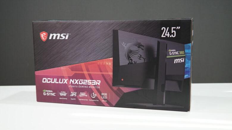 MSI Oculux NXG253R